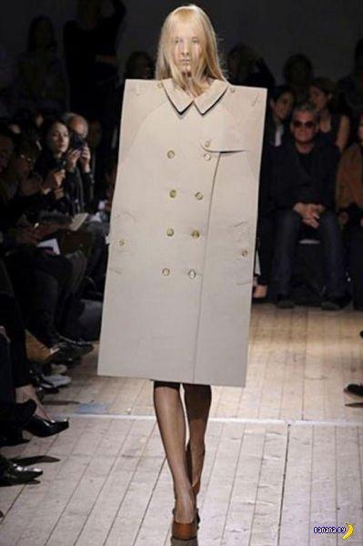 Фрик-мода