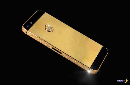 Самый дорогой смартфон в мире