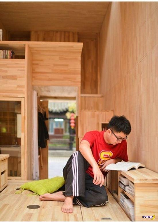 Компактный домик китайского студента