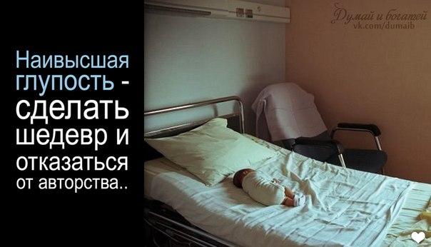 Белоруски все чаще убивают своих новорожденных детей
