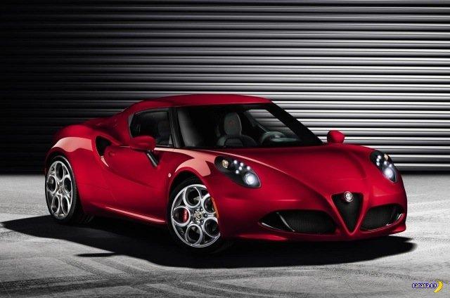 Милашка Alfa Romeo 4C