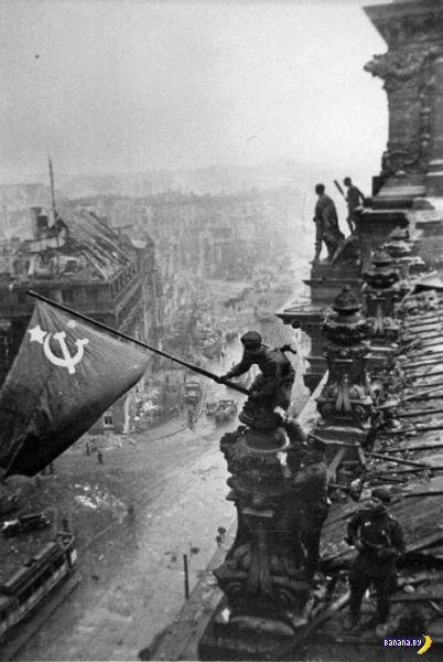 Захватывающие исторические фото