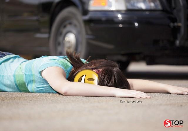 SMS за рулем