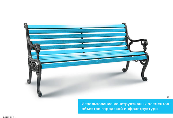 Минск и бренд!