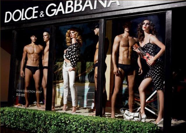 Самые популярные модные бренды