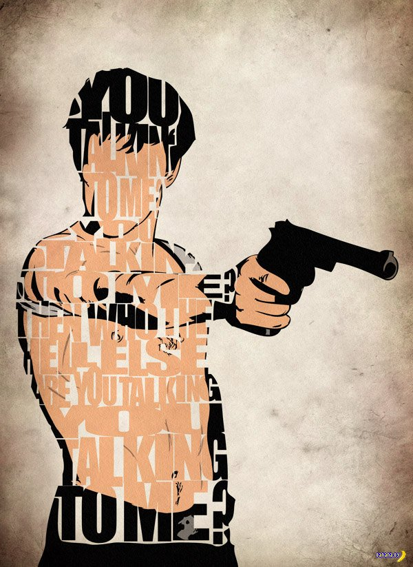 Герои кино на постерах с типографикой