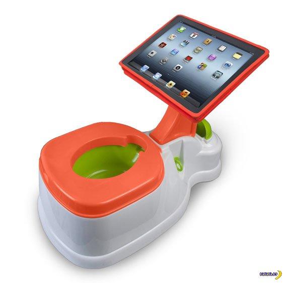 iPad и детский горшок
