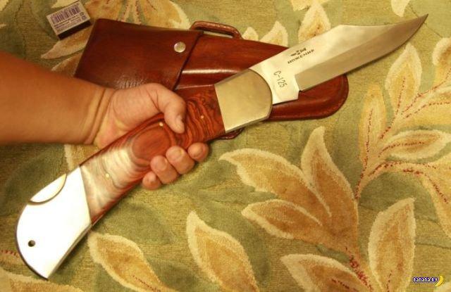 Вынял ножик из кармана