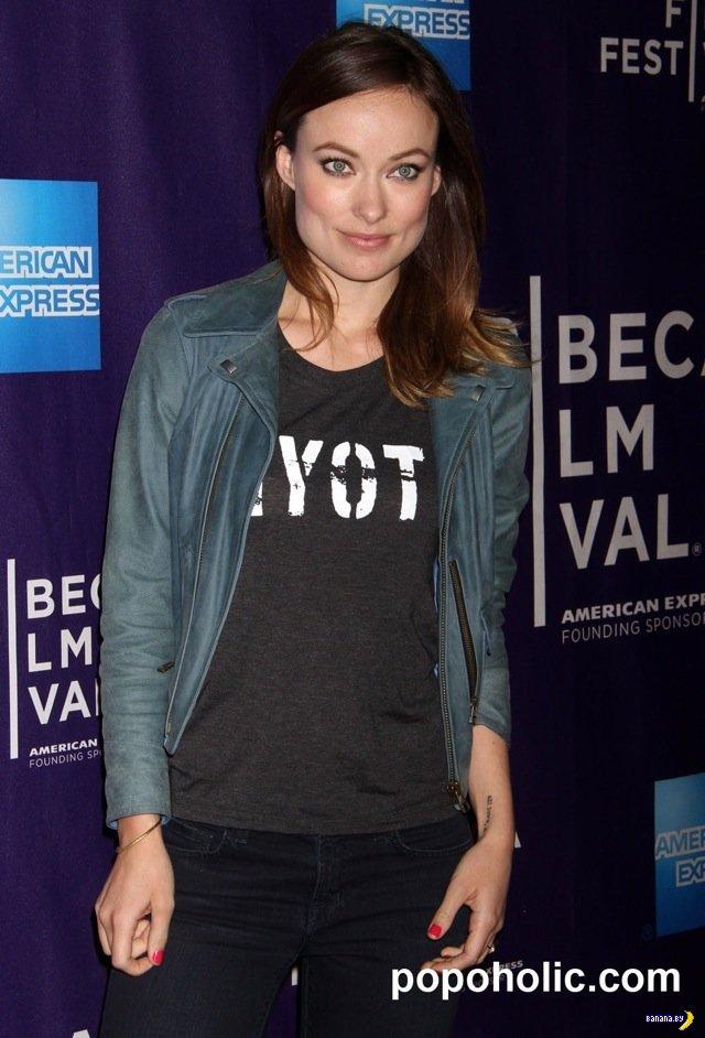 Оливия Уайльд на Tribeca Film Festival