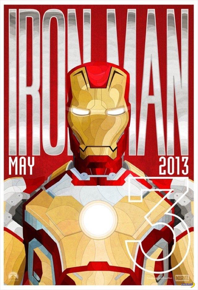 Постеры Iron Man 3: оригинальный и альтернативные