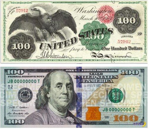 Эволюция купюры в $100