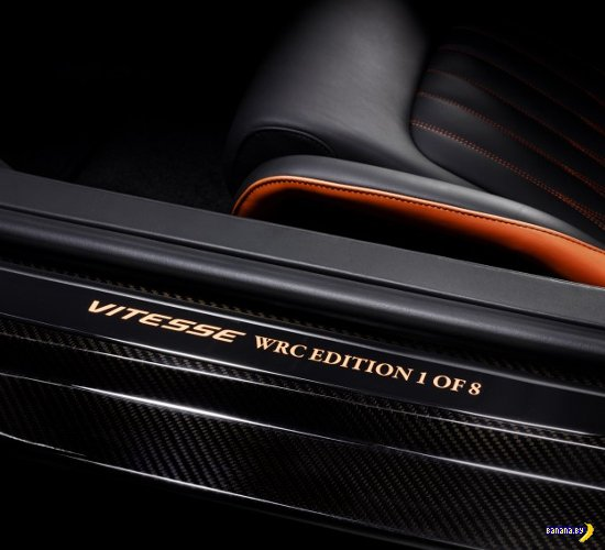 Bugatti Veyron Grand Sport World Record edition