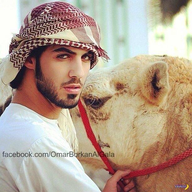 Омар, давайдосвидания!