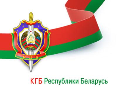 КГБ задержал замминистра: попался на взятке