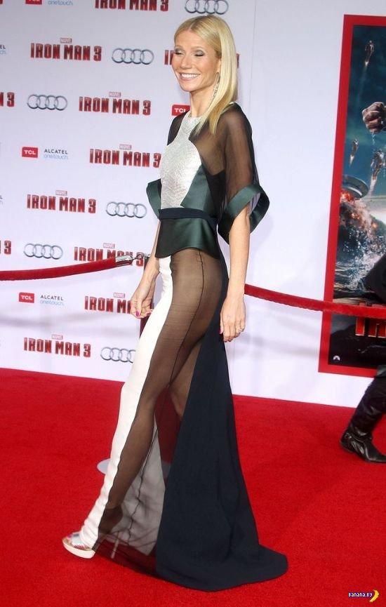Гвинет Пэлтроу и её платье
