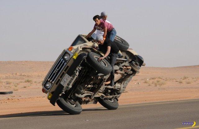 Новая арабская забава