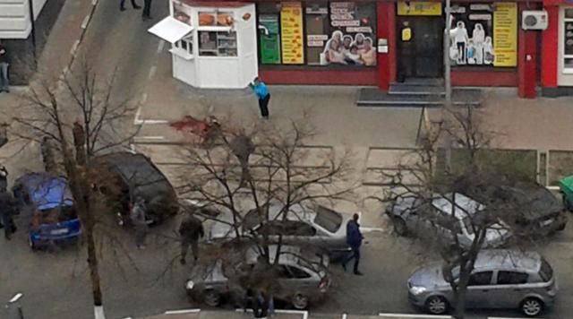 Белгородский стрелок расстрелял пять человек в центре города