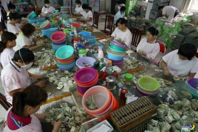 Скрытая сторона работы кондуктором в Китае