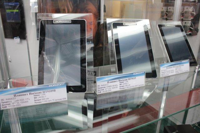 """""""Горизонт"""" планирует начать выпуск китайских смартфонов"""