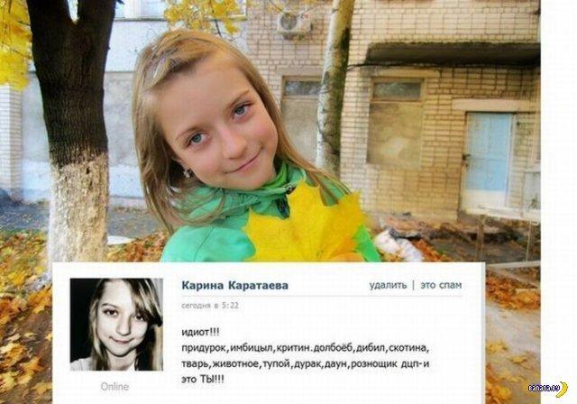 Дети и социальные сети