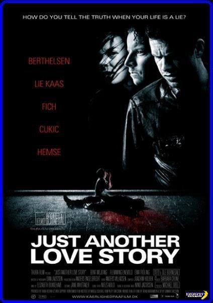 Просто кино: История чужой любви (2007)