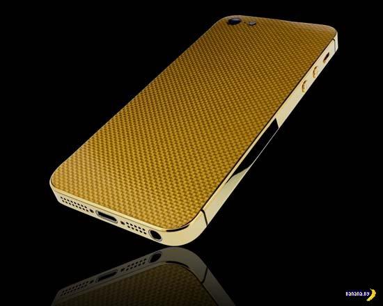 Golden Dreams - золотые iPhone
