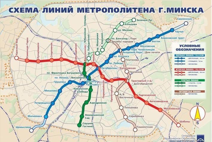 Ладутько потребовал строить метро в два раза быстрее
