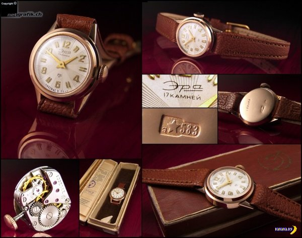 Сделано в СССР - часы