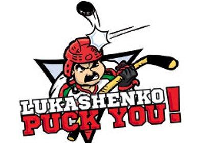 В Европарламенте стартовала акция «Лукашенко, Puck You!»