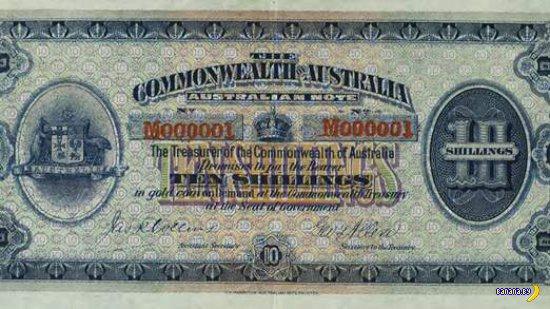 $3,680,000 за старую банкноту