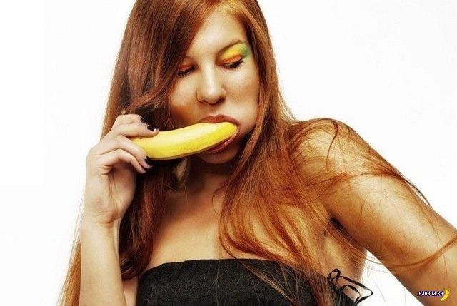 Сексуально с едой