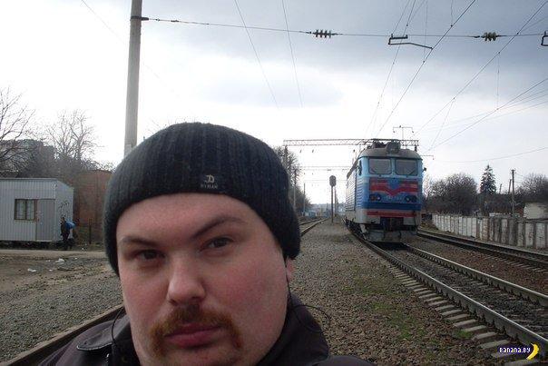 Человек и поезда