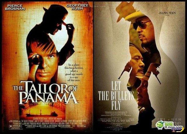 Китайцы воруют даже постеры у фильмов