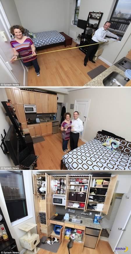 Самые прикольные маленькие дома