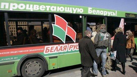 Проезд в общественном транспорте снова дорожает