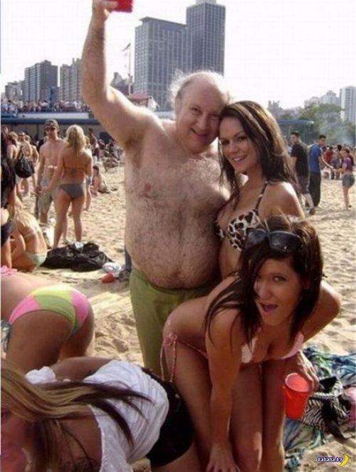Найди миллионера на фото!