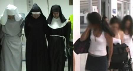 Странные попытки маскировки преступников