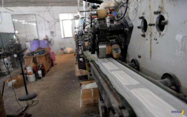 Подпольная фабрика по производству прокладок