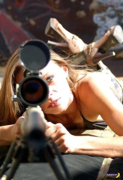 Красота убивает - девушки и пушки