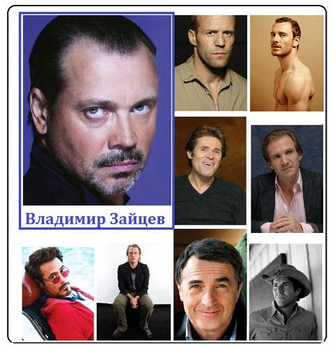 """Актеры дубляжа или """"тот самый голос"""""""