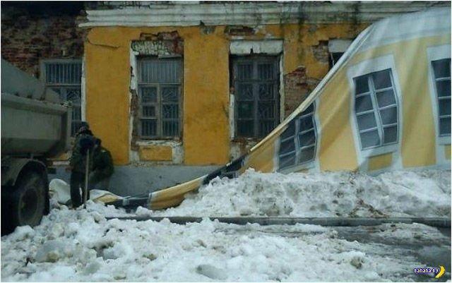 А тем временем в России