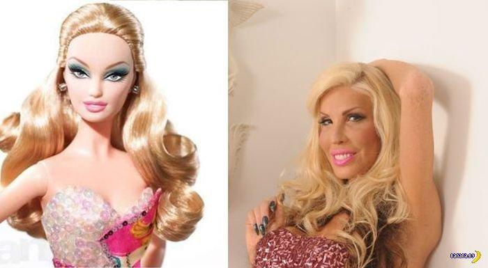 Парень - девушка - Барби
