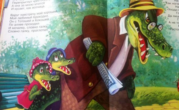 Крокодил из «Мойдодыра» оскорбил чувства мусульман