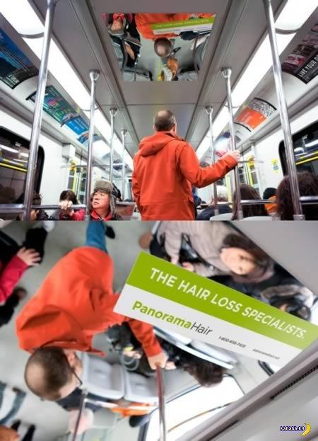 Реклама, которая обращает на себя внимание