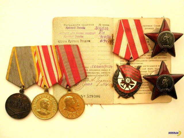 Прокурор Московской области хочет лишить ветерана всех медалей и льгот.