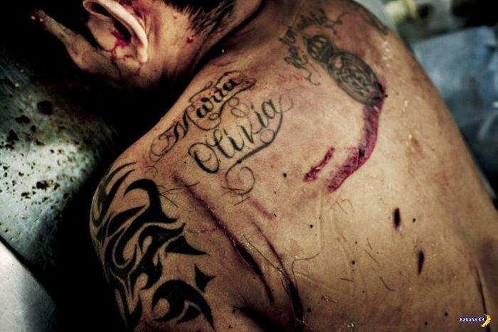 татуировки буквами латинос: