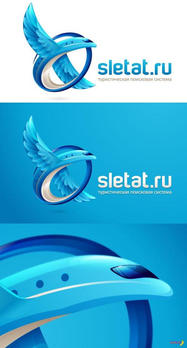 Как рождаются логотипы