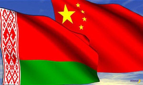 Китай построит новый город возле Минска