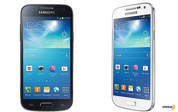 Samsung подтвердил Galaxy S 4 Mini