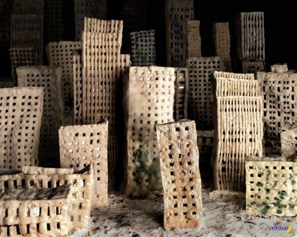 Конец хлебного города